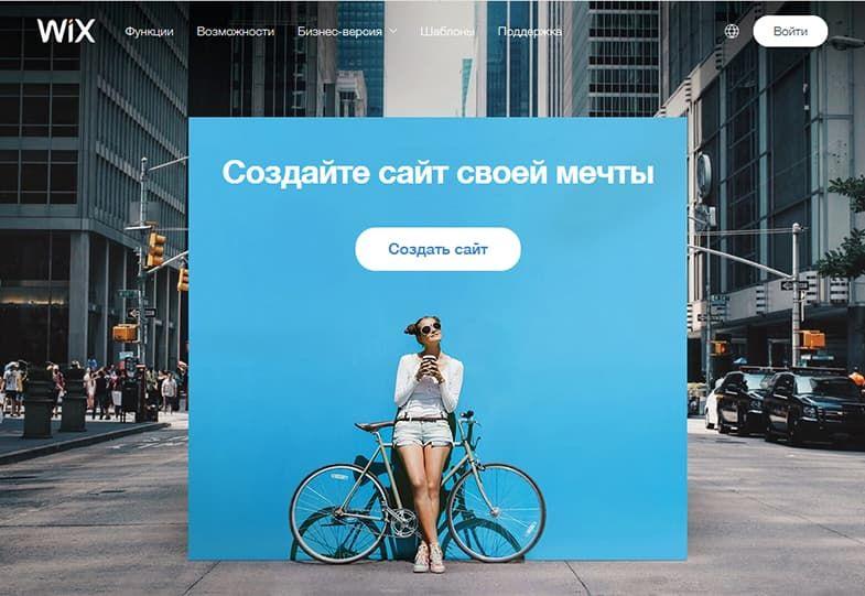 samie-bolshie-sayti-onlayn-prosmotra-trahayutsya-v-pryamom-efire-video