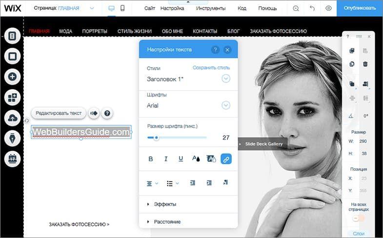 Русский конструктор сайтов топ 10 поиск внешних ссылок на свой сайт